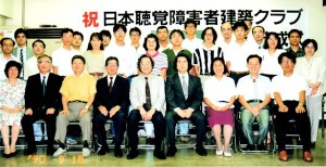 19900915kessei