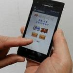 SOS カードのスマホ版の学会発表をNHK 手話ニュース845 が紹介
